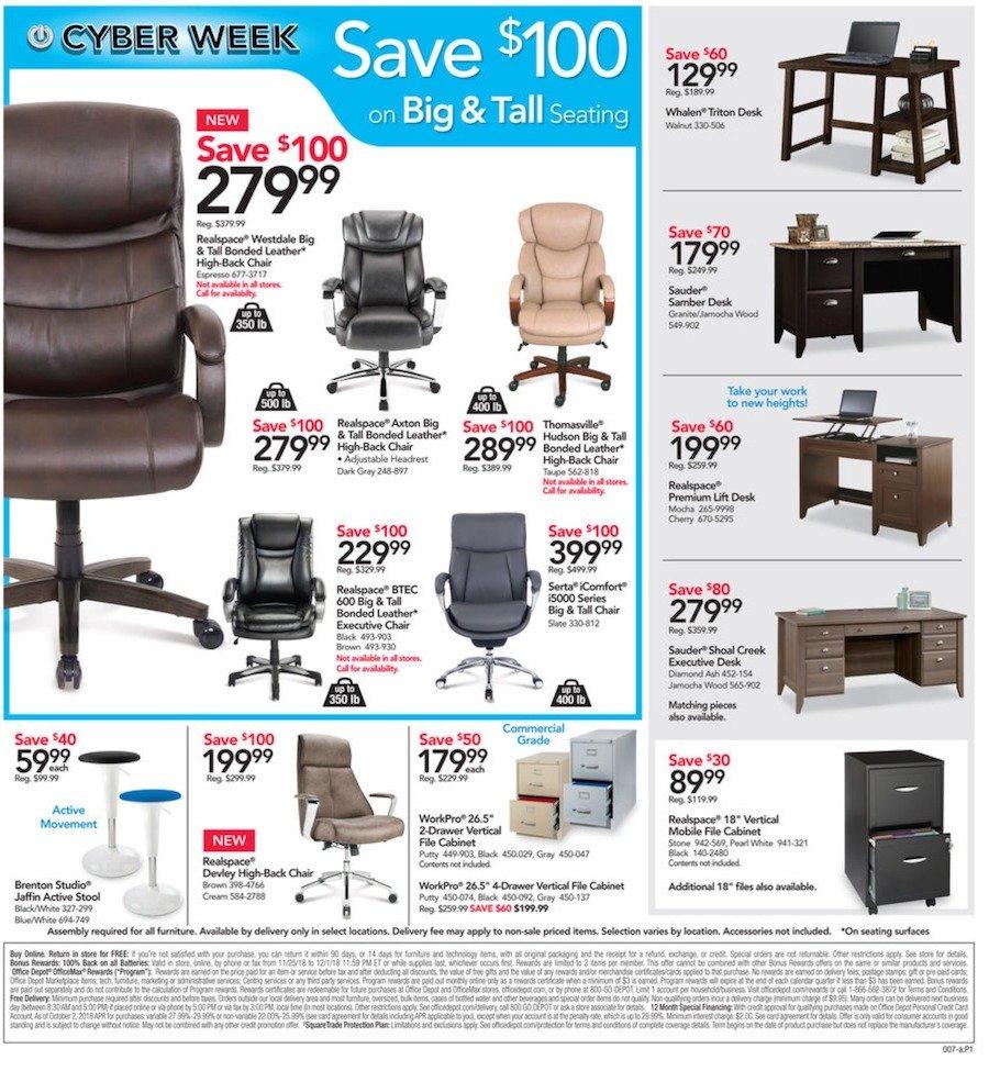 Sensational Office Depot Officemax Cyber Monday 2019 Ad Savings Com Alphanode Cool Chair Designs And Ideas Alphanodeonline