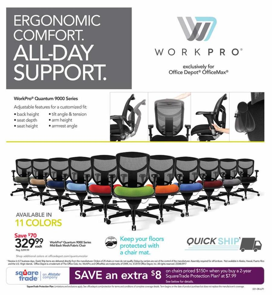 Magnificent Office Depot Officemax Cyber Monday 2019 Ad Savings Com Alphanode Cool Chair Designs And Ideas Alphanodeonline